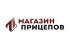 Магазин Прицепов
