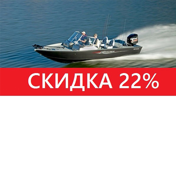 2200 Intruder (2014 м.г.) + Mercury F150XL