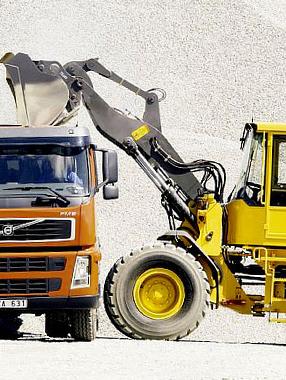 Тракторы, строительная, садовая техника