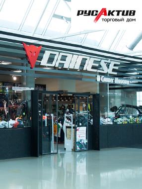 Открытие салона Dainese D Corner!